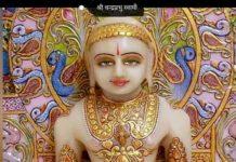 chandra prabhu swami