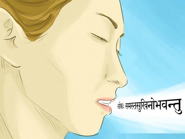 mantra uccharan, jainmantras, jainism, jains