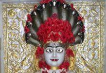 nageshwar-parshwanath