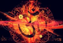 power of mantras ,jainmantras, jains, jainism